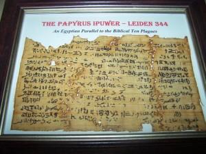 Ipuwer papirüsu