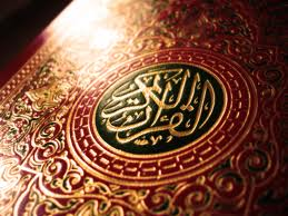 helfet einander koran